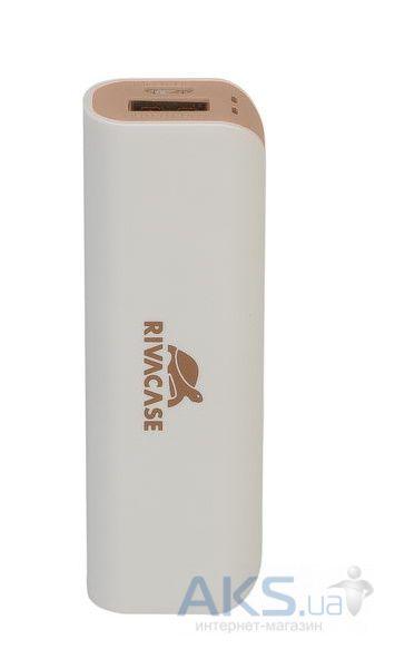 купить Power Bank Rivacase Rivapower Va 2002 White в киеве и украине