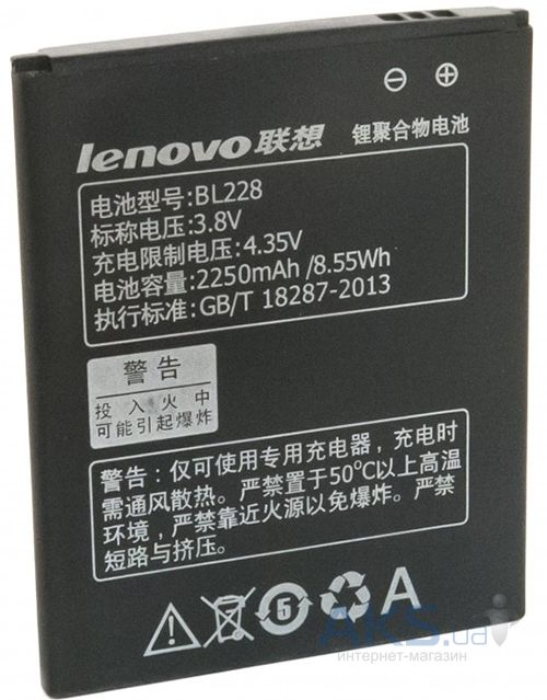 Аккумулятор Lenovo A360T IdeaPhone / BL228 (2250 mAh) Original