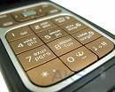 Вид 2 - Клавиатура (кнопки) Nokia 7390 Brown