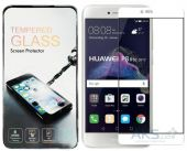 Защитное стекло BeCover 3D Full Cover Huawei P8 Lite 2017 White (701284)