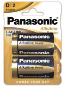 Батарейки Panasonic D (LR20) Alkaline Power 2шт (LR20REB/2BP)