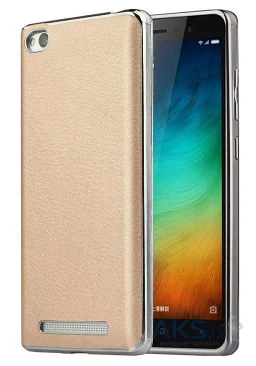 Чехол Slenky Buisness Leather Series Xiaomi Redmi 3 Gold