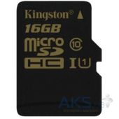 Карта памяти Kingston microSDHC 16 Gb UHS-I no ad U1 (R90, W45MB/s)