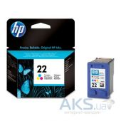 Картридж HP DJ No. 22 (C9352AE) Color
