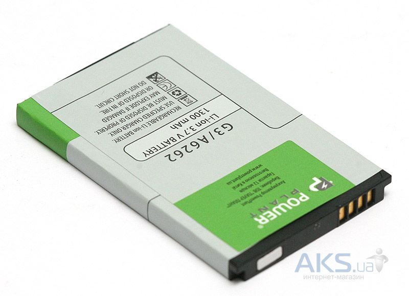 Аккумулятор HTC Touch 2 T3333 / TOPA160 / BA S360 / DV00DV6082 (1150 mAh) PowerPlant