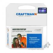 Аккумулятор Apple iPhone 4 (1300 mAh) Craftmann