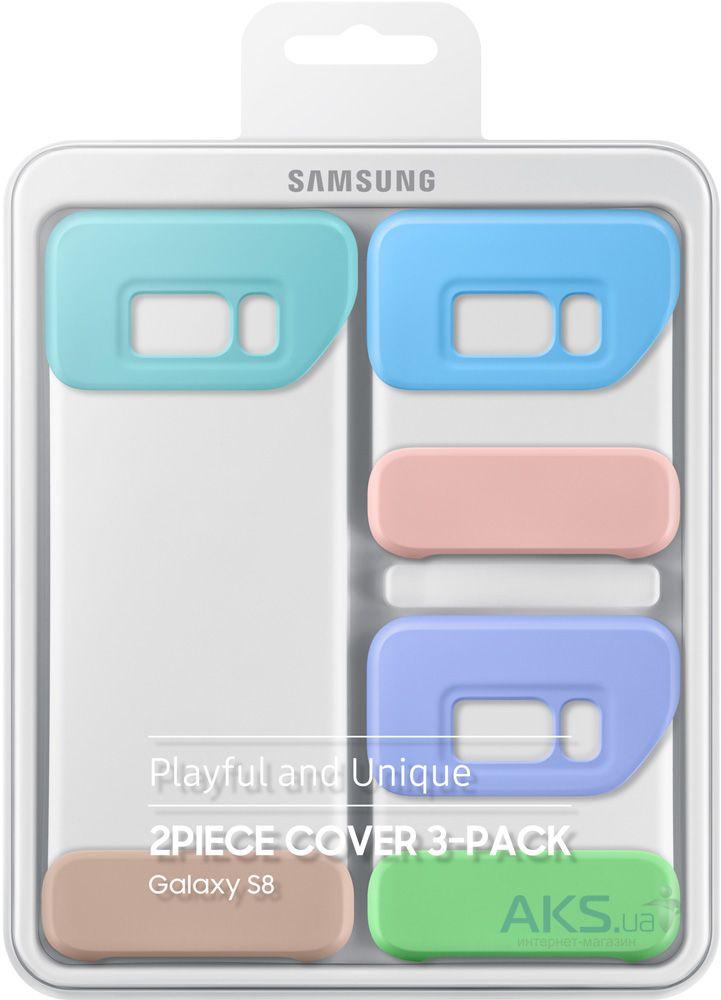 size 40 b9b01 4e851 Чохол Samsung 2Piece Cover 3-Pack G955 Galaxy S8 Plus Multicolor  (EF-MG955KMEGRU)