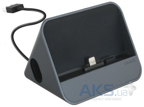 Док-станция Ozaki O!tool A-Dock Charging Dock Plus Acoustic Amplifiter Space Grey (OT224SG)
