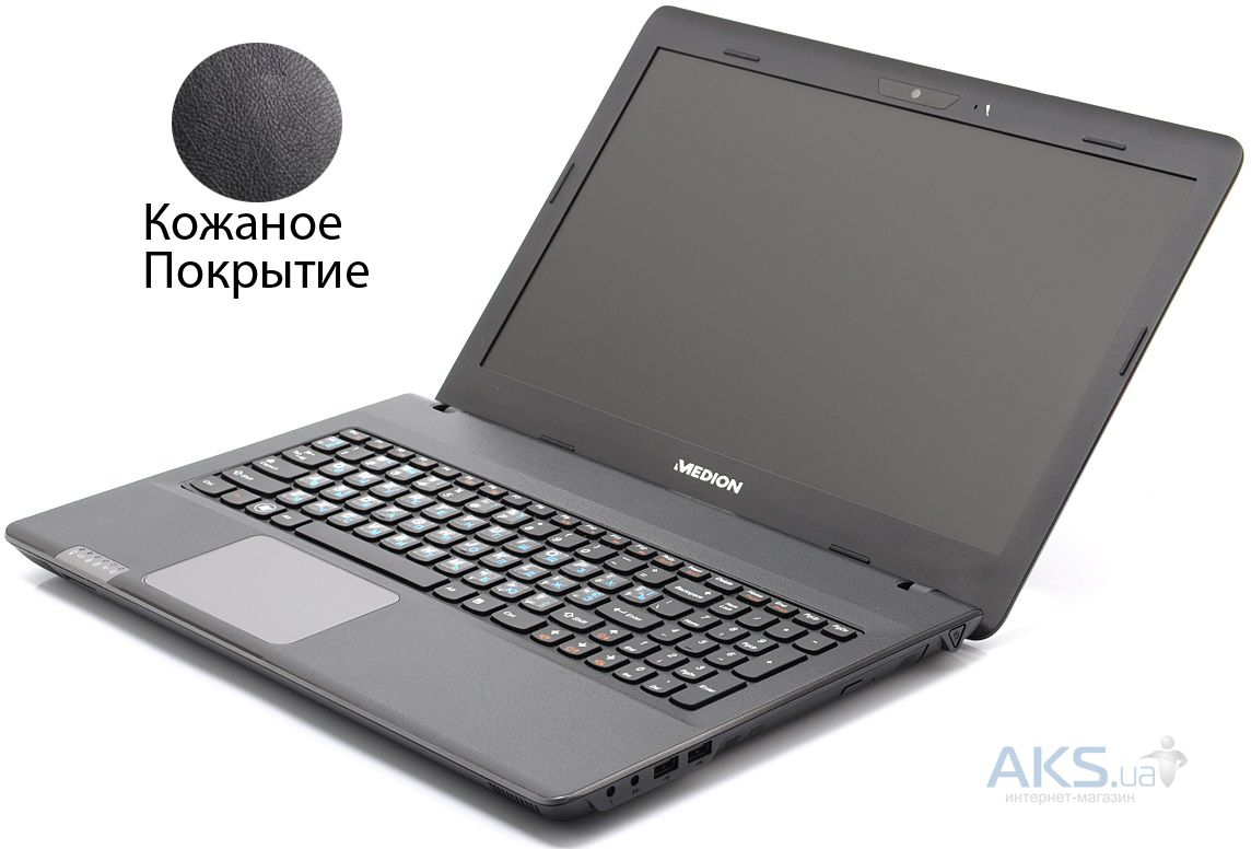 Ноутбук Medion E6232 (MD99070) Black Leather