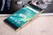 Вид 4 - Чехол Nillkin Super Frosted Shield Sony Xperia XA Ultra Gold
