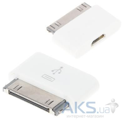 Apple micro USB to 30 pin для зарядки White