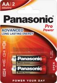 Батарейки Panasonic AA (R6) Pro Power 2шт (LR6XEG/2BP)