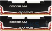 Оперативная память GooDRam DDR3 16Gb (2x8GB) 1600 MHz Led Gaming (GL1600D364L10/16GDC)