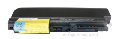 Батарея для ноутбука Lenovo ThinkPad R400 (FRU 42T5264) 10.8V 7800mAh PowerPlant