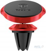 Держатель Baseus Small Ears Series Magnetic Car Air Vent Mount Red (SUER-A09)