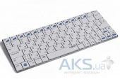 Клавиатура Rapoo Wireless Compact Ultra-slim Keyboard E9050 White