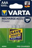 Акумулятор Varta AAA (R03) Rechargeable Accu Power (1000mAh) Ni-MH 2шт (05703301402)