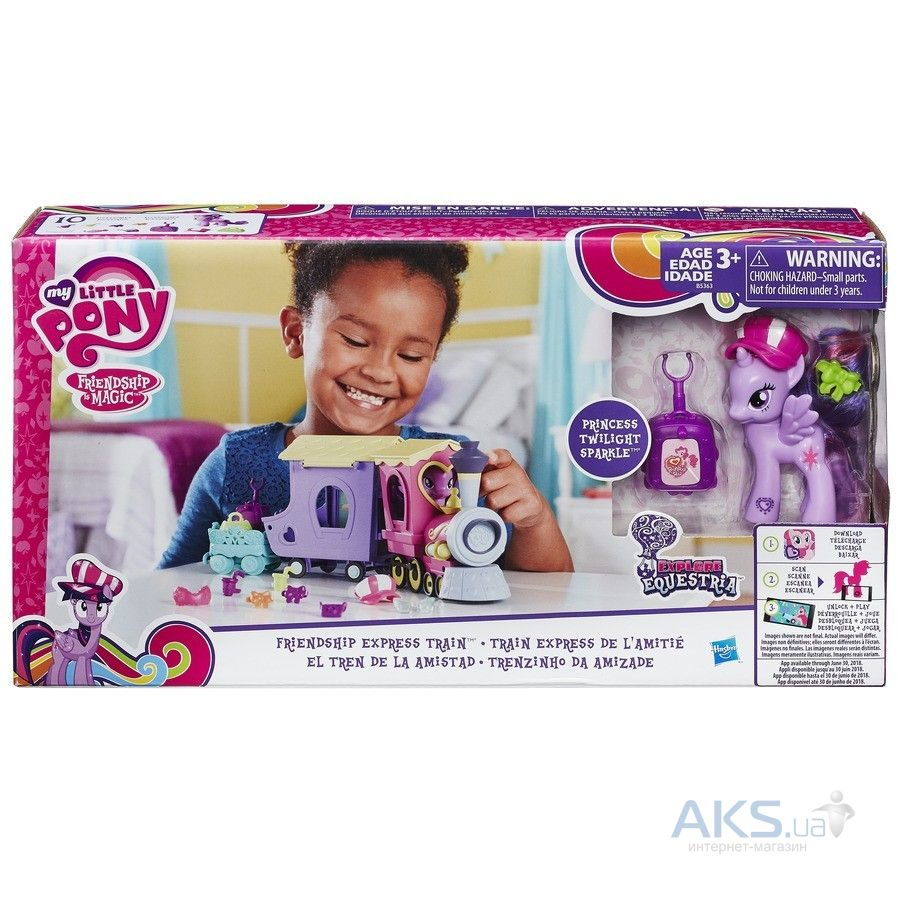Игровой набор Hasbro My Little Pony Поезд Дружбы (B5363)