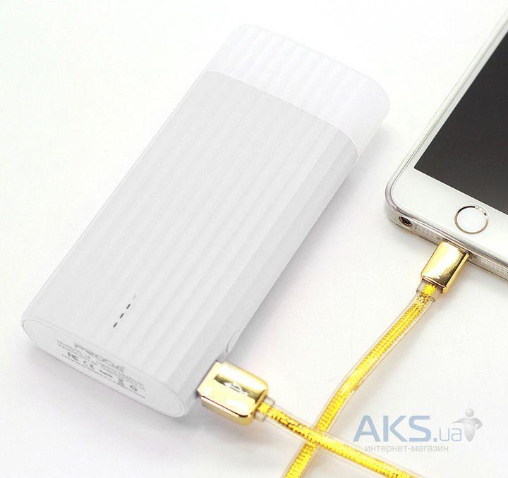proda ppl-18 как отелючить фонирик автономное зарядное устройство для мобильного телефона