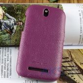 Чехол Melkco Snap leather cover for HTC One SV Purple [O2ONSTLOLT1PELC]
