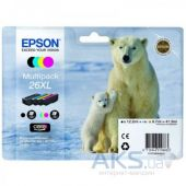 Картридж Epson 26XL XP600/ 605/ 700 Bundle (C13T26364010) Black