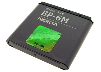 Аккумулятор для телефона Nokia BP-6M