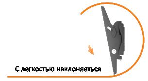 Brateck KL21G-44T наклон от +12°~-12°
