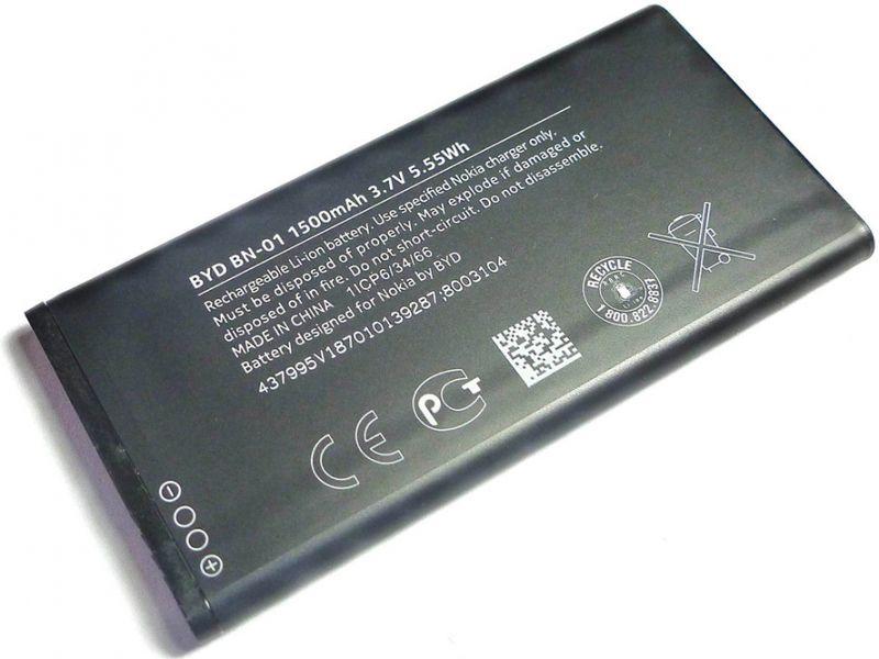 Батарея для телефона Nokia X