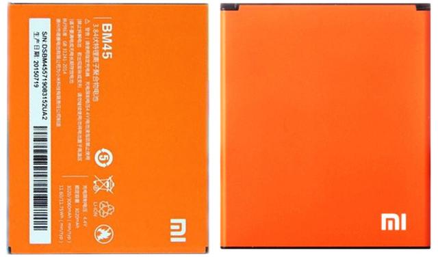 Батарея xiaomi note 2 посадочные шасси желтые dji в наличии