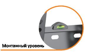 Brateck KL21G-44T имеет монтажный спиртовой уровень что позволит лекго откалибровать кронштейн при установке