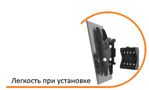 кронштейн Brateck KL21G-44T имеет уникальную конструкцию которая позволят с легкостью установить на него телевизор