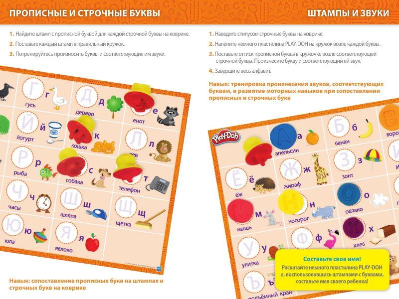Даний ігровий набір подарує малюкам багато позитивних емоцій 4ff61f15cb438
