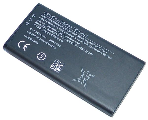 Аккумулятор для телефона bv-5s