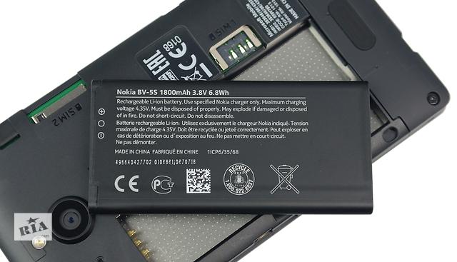 Батарея для телефона Nokia X2