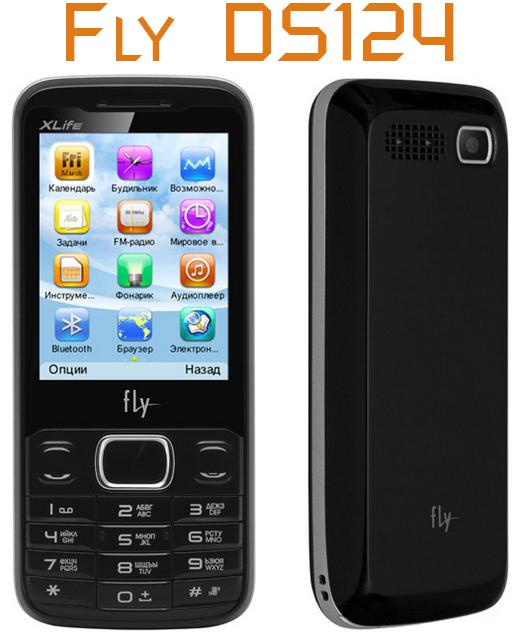 скачать игры для телефона флай xlife