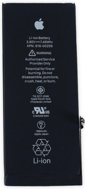 Батарея для iphone 7